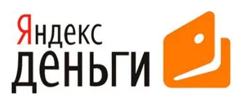 Займы в Яндекс Деньгах