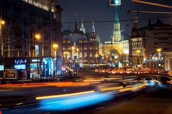Кредит в Москве в онлайн режиме