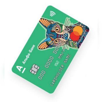 Детская дебетовая карта от Альфа банк «Детская карта» от 7 лет